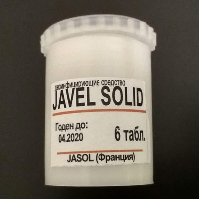 javel-solid